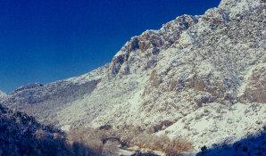 Χιονισμένο τοπίο