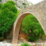 Γεφύρι στην Πύλη
